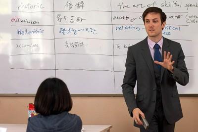 Nicholas Banas '10 (ED, CLAS), '10 MA